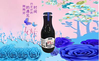 镹仰不老莓红酒 2018珍藏  酒精度:12%vol